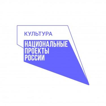 LogoBlueW.jpg