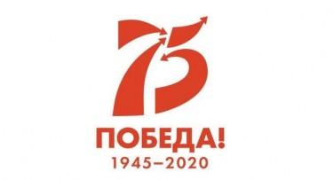 эмблема 2020.jpg