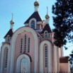 церковь Иоанна Богослова.JPG